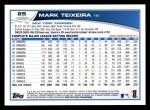 2013 Topps #25  Mark Teixeira   Back Thumbnail