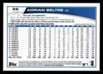 2013 Topps #29  Adrian Beltre   Back Thumbnail