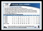 2013 Topps #149  Yovani Gallardo   Back Thumbnail