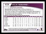 2013 Topps #375  Wilin Rosario  Back Thumbnail