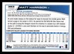 2013 Topps #383  Matt Harrison  Back Thumbnail