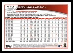 2013 Topps #410  Roy Halladay  Back Thumbnail