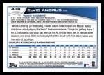2013 Topps #436  Elvis Andrus  Back Thumbnail