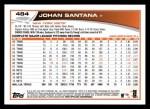 2013 Topps #484  Johan Santana  Back Thumbnail