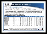 2013 Topps #549  Huston Street  Back Thumbnail
