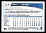 2013 Topps #578  Brett Jackson  Back Thumbnail