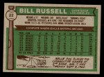 1976 Topps #22  Bill Russell  Back Thumbnail