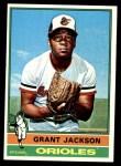 1976 Topps #233  Grant Jackson  Front Thumbnail