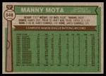 1976 Topps #548  Manny Mota  Back Thumbnail