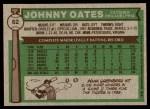 1976 Topps #62  Johnny Oates  Back Thumbnail