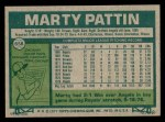 1977 Topps #658  Marty Pattin  Back Thumbnail