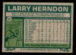 1977 Topps #397  Larry Herndon  Back Thumbnail
