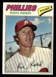 1977 Topps #243  Ron Reed  Front Thumbnail