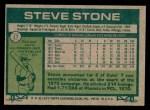 1977 Topps #17  Steve Stone  Back Thumbnail