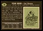 1969 Topps #18  Tom Beer  Back Thumbnail
