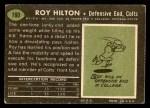 1969 Topps #160  Roy Hilton  Back Thumbnail