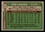 1976 Topps #612  Joe Lahoud  Back Thumbnail