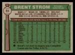 1976 Topps #84  Brent Strom  Back Thumbnail