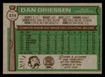 1976 Topps #514  Dan Driessen  Back Thumbnail