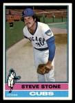 1976 Topps #378  Steve Stone  Front Thumbnail