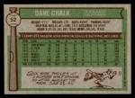 1976 Topps #52  Dave Chalk  Back Thumbnail