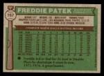 1976 Topps #167  Freddie Patek  Back Thumbnail