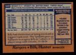 1978 Topps #548  Billy Hunter  Back Thumbnail