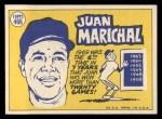 1970 Topps #466   -  Juan Marichal All-Star Back Thumbnail