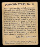 1935 Diamond Stars #91  Bucky Harris    Back Thumbnail