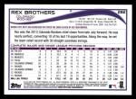 2014 Topps #282  Rex Brothers  Back Thumbnail