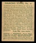 1935 Diamond Stars #41  Harvey Hendrick   Back Thumbnail