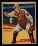 1935 Diamond Stars #20  Frank Hogan   Front Thumbnail