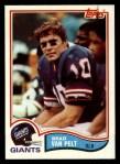 1982 Topps #436  Brad Van Pelt  Front Thumbnail