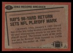 1983 Topps #7   -  Darrol Ray Record Breaker Back Thumbnail
