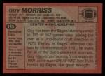 1983 Topps #145  Guy Morriss  Back Thumbnail