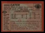 1983 Topps #222  Greg Cater  Back Thumbnail