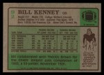 1984 Topps #92  Bill Kenney  Back Thumbnail