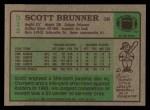 1984 Topps #312  Scott Brunner  Back Thumbnail