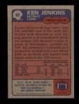 1985 Topps #60  Ken Jenkins  Back Thumbnail