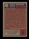1985 Topps #14  Rick Bryan  Back Thumbnail