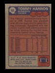 1985 Topps #93  Tommy Hannon  Back Thumbnail