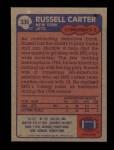 1985 Topps #336  Russell Carter  Back Thumbnail
