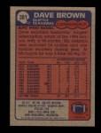 1985 Topps #381  Dave Brown  Back Thumbnail
