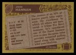1986 Topps #36  John Hannah  Back Thumbnail