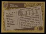 1986 Topps #259  Mike Martin  Back Thumbnail