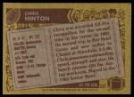 1986 Topps #321  Chris Hinton  Back Thumbnail