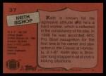 1987 Topps #37  Keith Bishop  Back Thumbnail