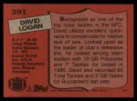 1987 Topps #391  David Logan  Back Thumbnail
