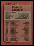 1987 Topps #317   Lions Leaders Back Thumbnail