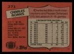 1987 Topps #371  Charles Romes  Back Thumbnail